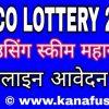 Cidco Lottery 2018 Me Online Avedan Kaise Kare [Registration Form]