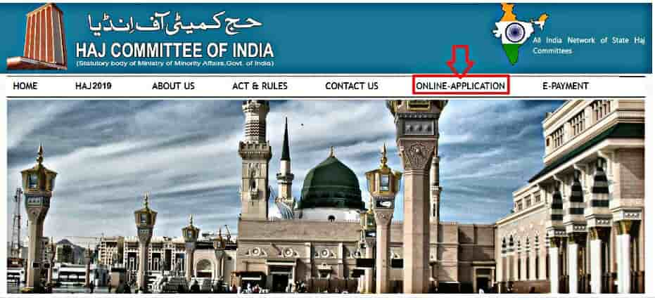 Haj Registration for Online Application In Hindi