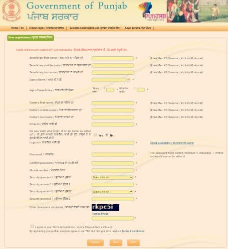 National Family Benefit Scheme Ssdg Punjab Citizen Login Registration in Hindi