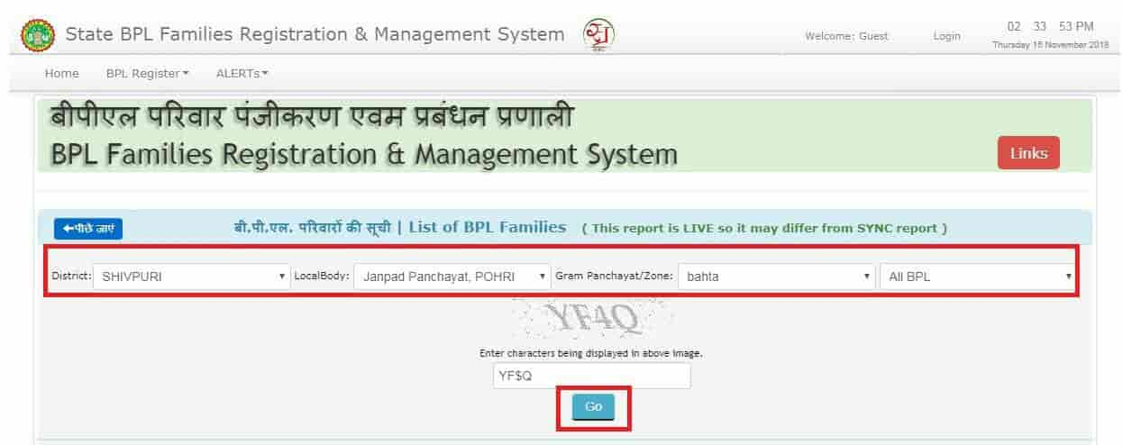 MP Ration Card Online In Hindi
