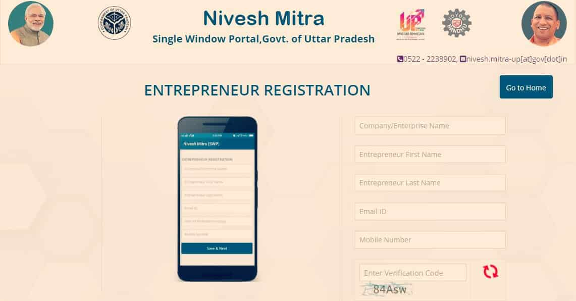 How to Register in Nivesh Mitra Portal Full Detail in Hindi