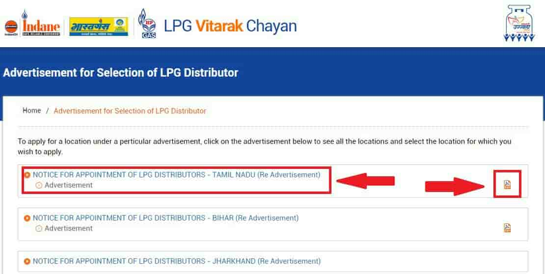 Advertisement for Selection of LPG Distributor in Hindi