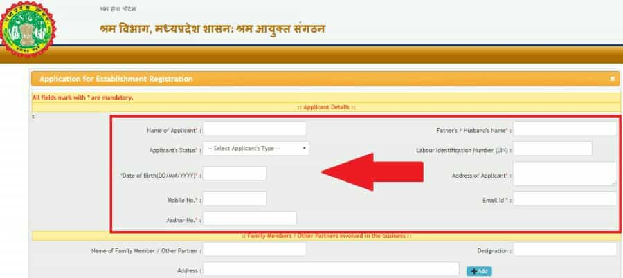 Fill Your Gumasta License Registration Online Form