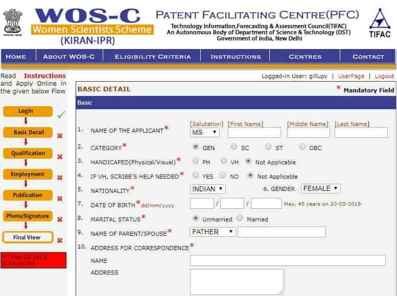 Fill Your Women Scientists Scheme C Form Online