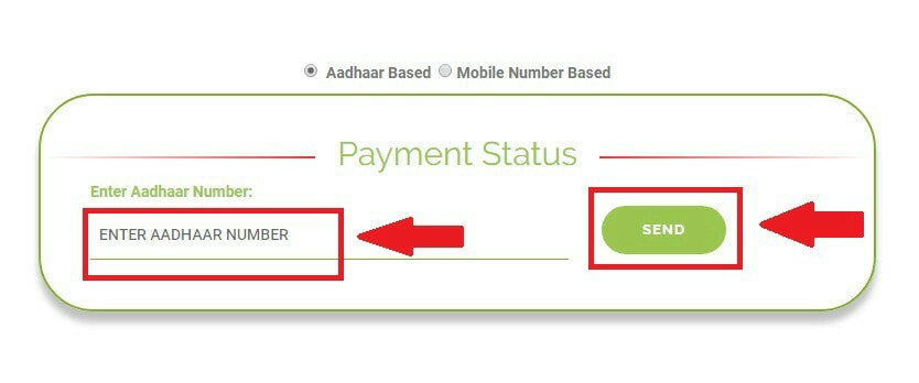 AP Annadata Sukhibhava Beneficiary List Fill Aadhar and Send