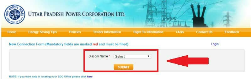 UP Online Bijli Connection Select Now DISCOM NAME