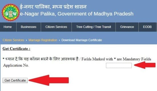 Download MP Online Marriage Certificate