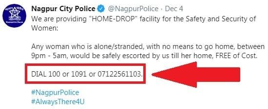 पंजाब में लागू पुलिस फ्री राइड योजना की तरह महाराष्ट्र के नागपुर शहर में भी Free Ride Scheme लागू की गयी है। इस संबंध में नागपुर सिटी पुलिस ने 1 टवीट जारी किया है। जिसमें कहा गया है कि महिलायें रात में यातायात का कोई भी साधन न मिलने पर Dial 100 या 1091 अथवा 07122561103 पर कॉल करके पुलिस से मदत मांग सकती है।