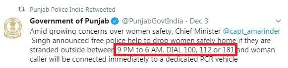पंजाब पुलिस ने लुधियाना में लागू पुलिस फ्री राइड योजना के लिये कुछ नंबरों पर कॉल करने की सुविधा प्रदान की है। इस बात की जानकारी पंजाब पुलिस के द्धारा जारी एक टवीट के द्धारा दी गयी है। इसके अलावा पंजाब पुलिस ने महिलाओं से अपने मोबाइल में शक्ति ऐप को भी डाउनलोड करने का अनुरोध किया है।