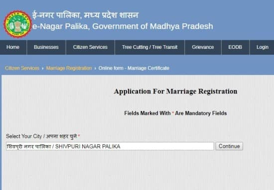 Start Process for MP Online Marriage Certificate