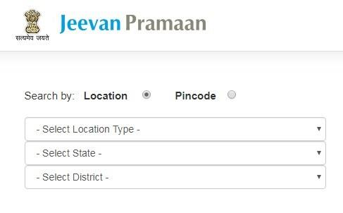 ऑनलाइन Jeevan Praman Patra बनाना नहीं चाहते तो आप अपने शहर में मौजूद जीवन प्रमाण केंद्रों पर जाकर अपना Life Certificate बनवा सकते हैं।