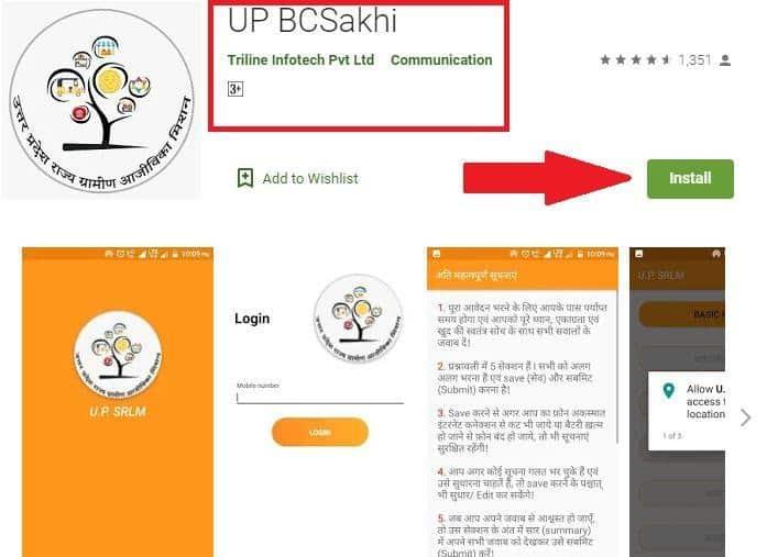 UP BCSakhi App Download