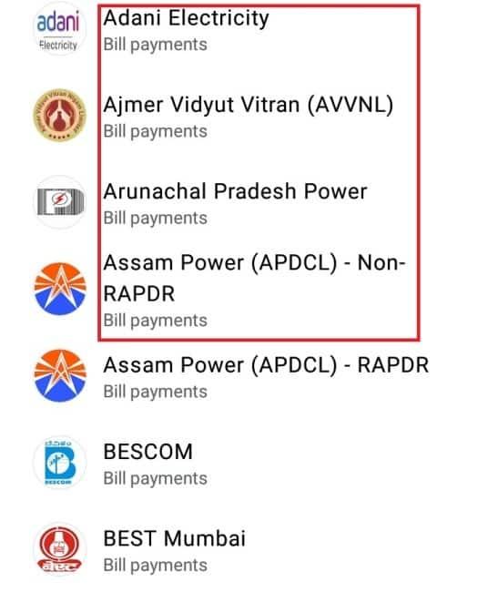 Select Electricity Provider for Gramin bijili Bill