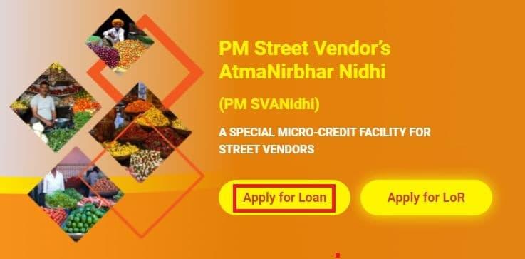 PM Svanidhi Yojana Apply Online