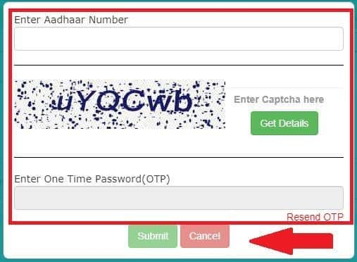 YSR Jalakala Scheme Online Form Sample