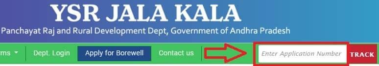 Check Jalakala Yojana List