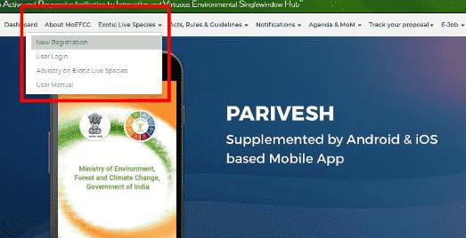 Parivesh Portal for Voluntary Disclosure Scheme